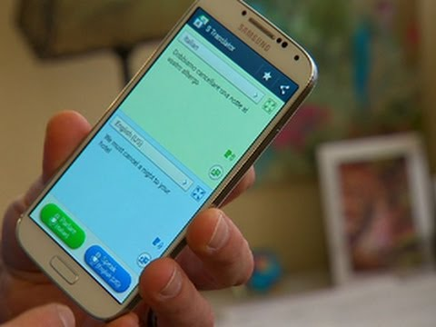 Always On – Is the Samsung Galaxy S4 the right phone for you? Ep 39