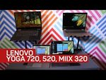 Lenovo's new Yogas, Miix keep Windows 10 features alive