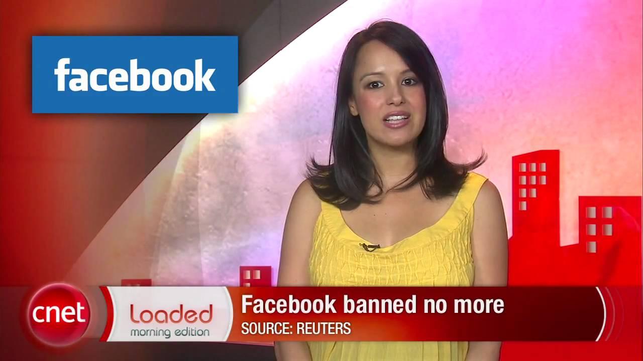 Loaded: Morning Edition: Yahoo Pulse