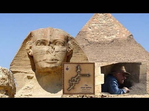 THE BIG EGYPTIAN SPHINX COVER UP