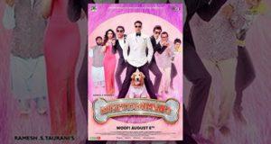 Entertainment | Full Movie | Akshay Kumar, Tamannaah Bhatia, Johnny Lever | HD 1080p