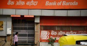 Deals Buzz: Bank of Baroda, Dena, Vijaya Bank to merge