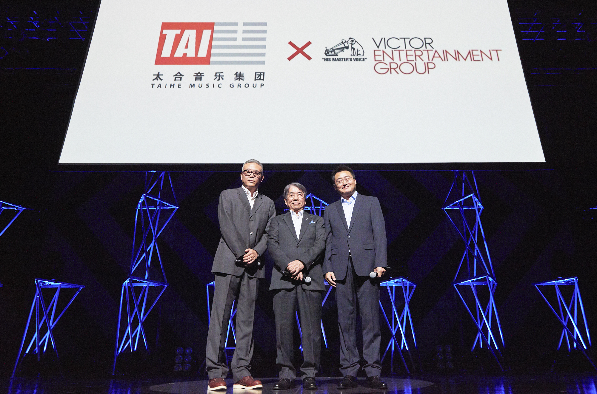 Japan's Victor and China's Taihe Music Group Sign Content Partnership