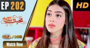 Pakistani Drama | Mohabbat Zindagi Hai - Episode 202 | Express Entertainment Dramas | Madiha