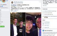 China denounces Thai politicians for backing Hong Kong protests   News