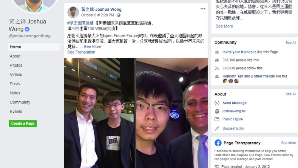 China denounces Thai politicians for backing Hong Kong protests | News