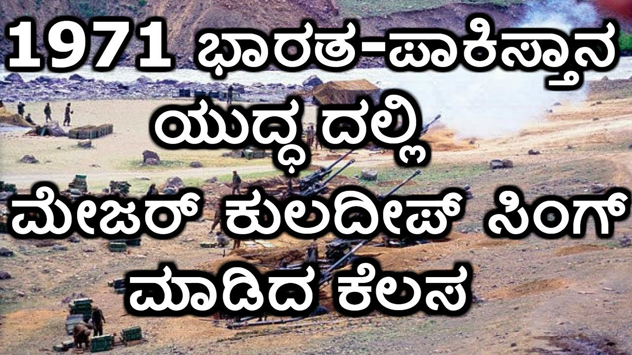 interesting amazing facts in Kannada