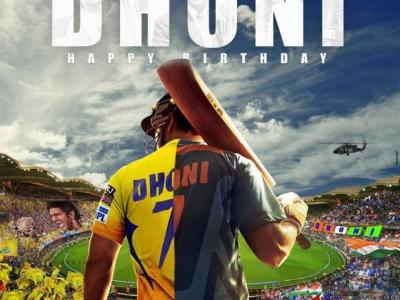 Lesser Known Interesting Facts About The CSK Thala
